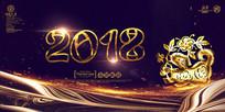 黑金风2018狗年海报