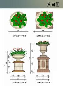 花钵造型设计方案 JPG