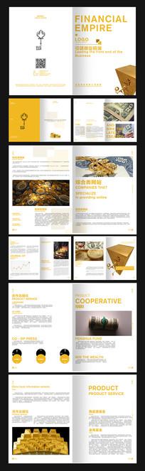 黄色时尚金融画册