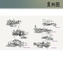 建筑构思草图