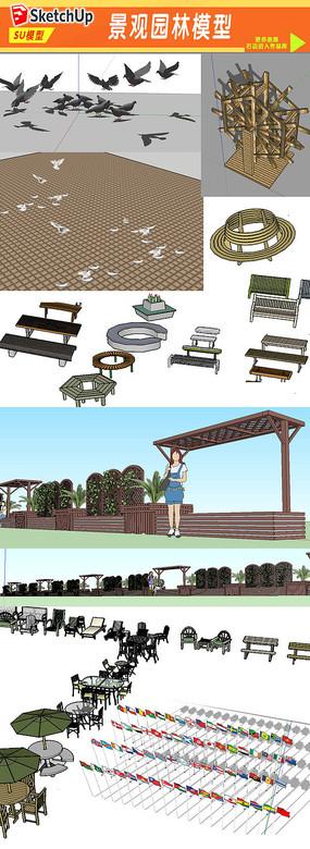 景观园林构件模型