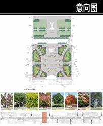 某城市府前街府前广场设计 JPG