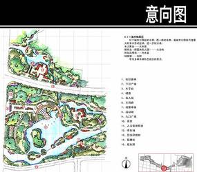 某公园湿地滨水休闲区平面图
