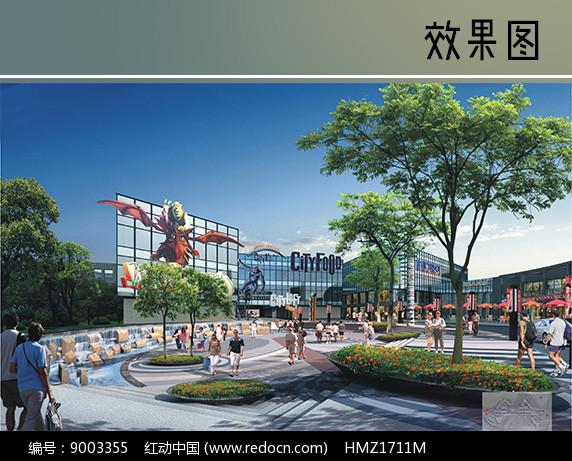 商业广场景观效果图图片