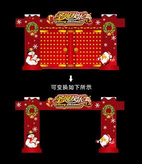 圣诞节门楼装饰背景 PSD