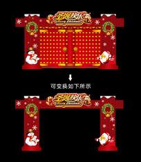 圣诞节门楼装饰背景