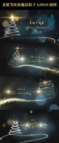 圣诞节庆祝字幕片头会声会影