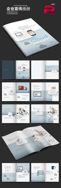 时尚云计算画册版式设计