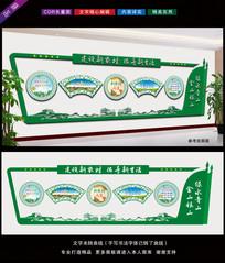 新农村建设围墙宣传画设计