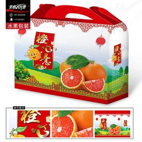 喜庆的橙子包装