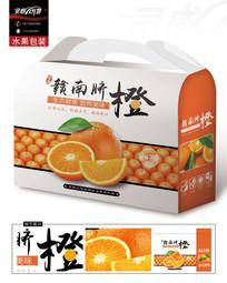 阳光橙包装