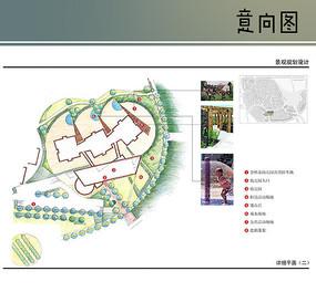 幼儿园规划平面图