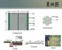 植草砖组合详图 JPG