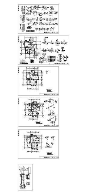 中式两层别墅建筑结构CAD