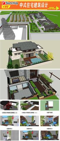 中式住宅建筑设计