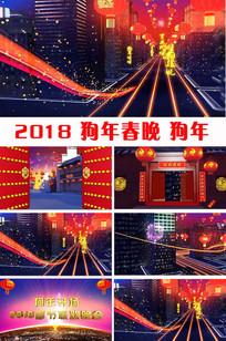 2018狗年央视级春晚开场AE模板