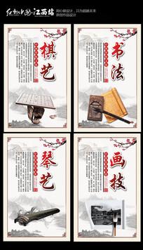 傳統琴棋書畫展板世界