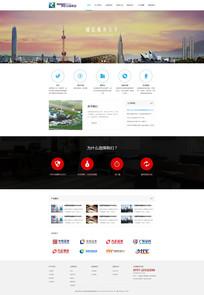 电子科技类公司企业网站界面 PSD