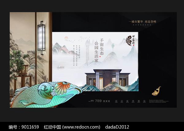 复古新中式地产视觉海报设计图片
