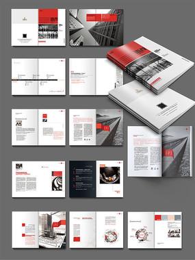 工程施工画册模版 PSD