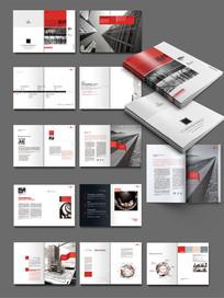 工程施工画册模版