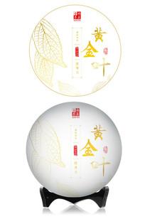 黄金叶系列茶叶饼包装纸