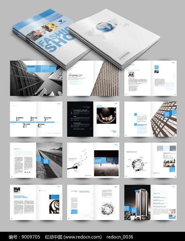 建筑工程画册图片