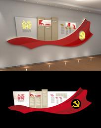 精品异形立体党建文化墙设计