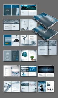 集团企业高档画册模版