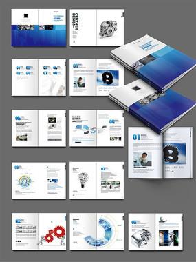 机械画册模版设计 PSD