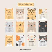 卡通狗狗2018日历