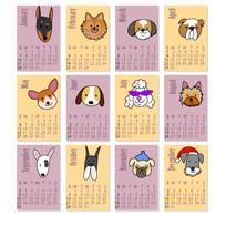 卡通可爱2018狗年日历