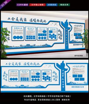 蓝色科技企业工会文化展厅