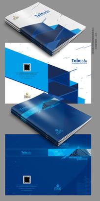 蓝色科技商务画册封面模版