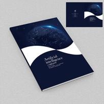 蓝色现代科技产品宣传册封面