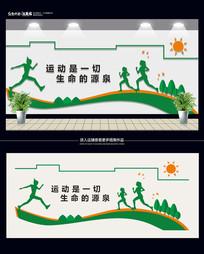 绿色大气运动文化墙 CDR
