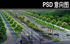 某大道电厂路口效果图PSD