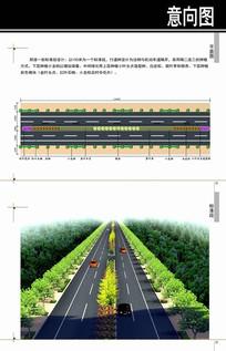 某路道路景观设计图
