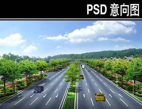 某双向路段效果图PSD PSD