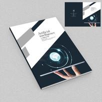 平板电子产品宣传画册封面