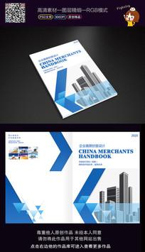 商务画册封面设计模板