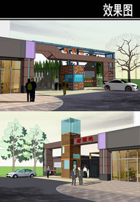 山西某住宅区大门设计效果 JPG