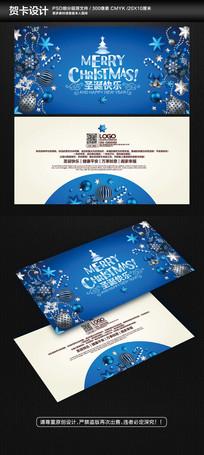 圣诞节蓝色唯美贺卡明信片 PSD