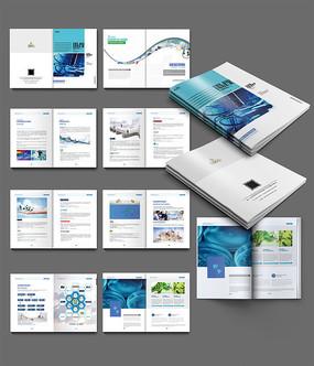 生物科研宣传册模版 PSD
