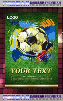 手绘欧洲杯足球海报