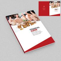 银行企业宣传册封面