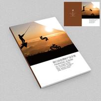 银行投资理财产品宣传册封面