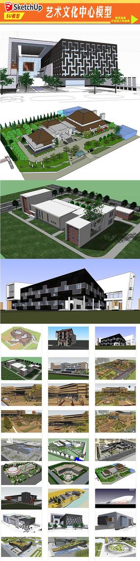 艺术文化中心建筑模型