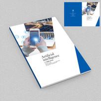 智能手机产品宣传册封面