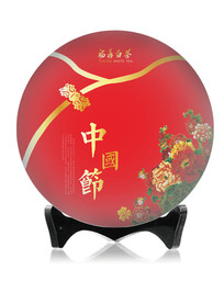 中国节系列茶叶饼包装纸
